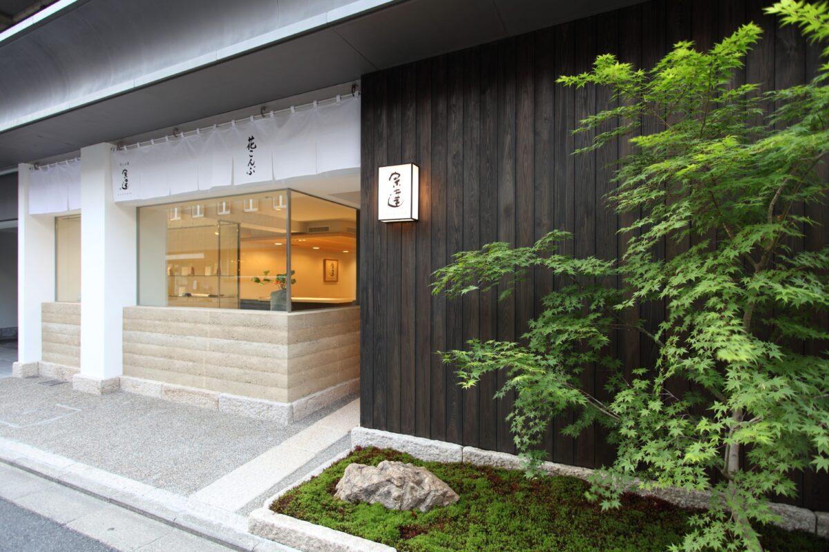 photo:Soutatu Kyoto