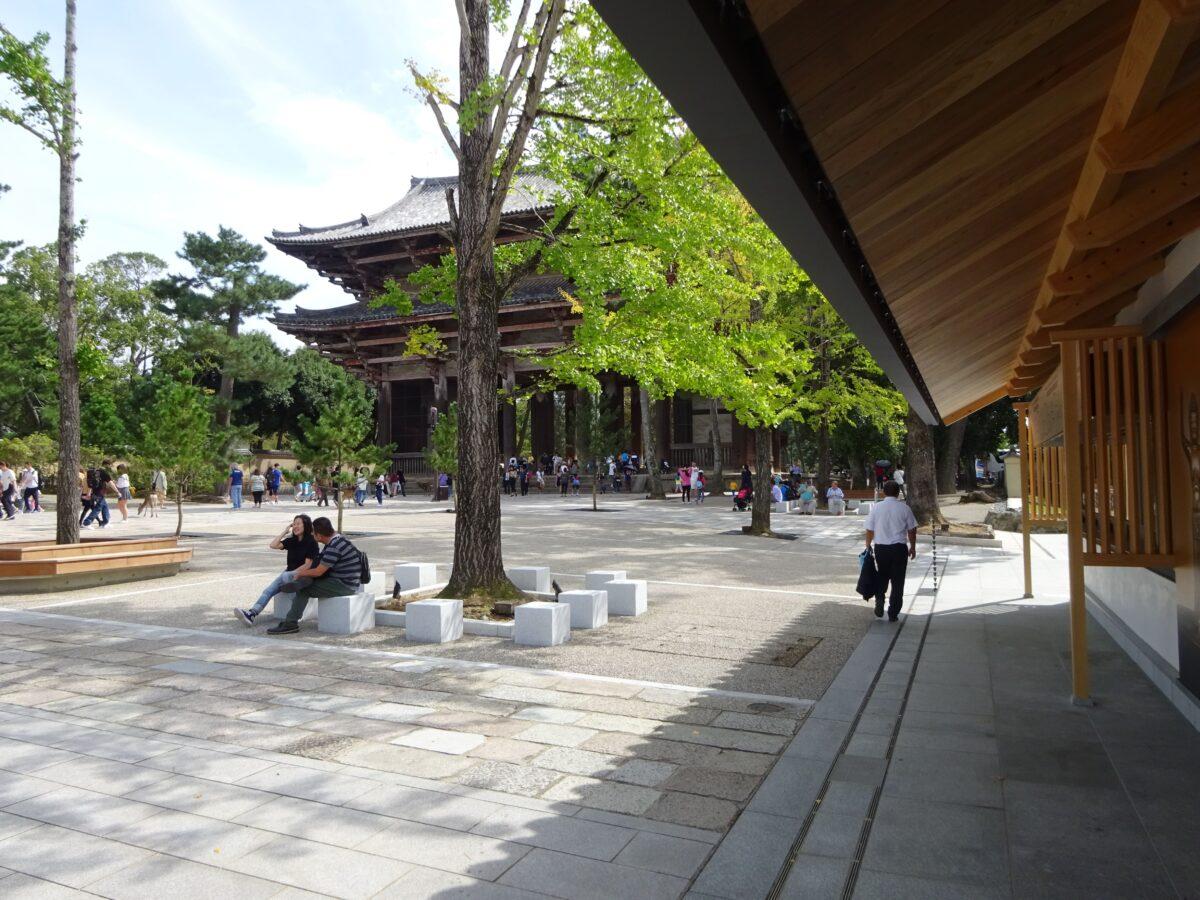 photo:Todaiji Temple Culture Center: Ticket Office