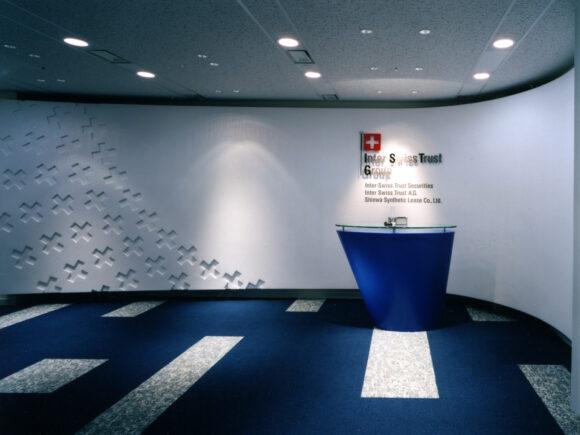 写真: Inter Swiss Trust Group(内観)